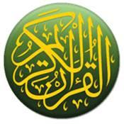 Download aplikasi Al-quran android terbaik offline apk terbaru gratis