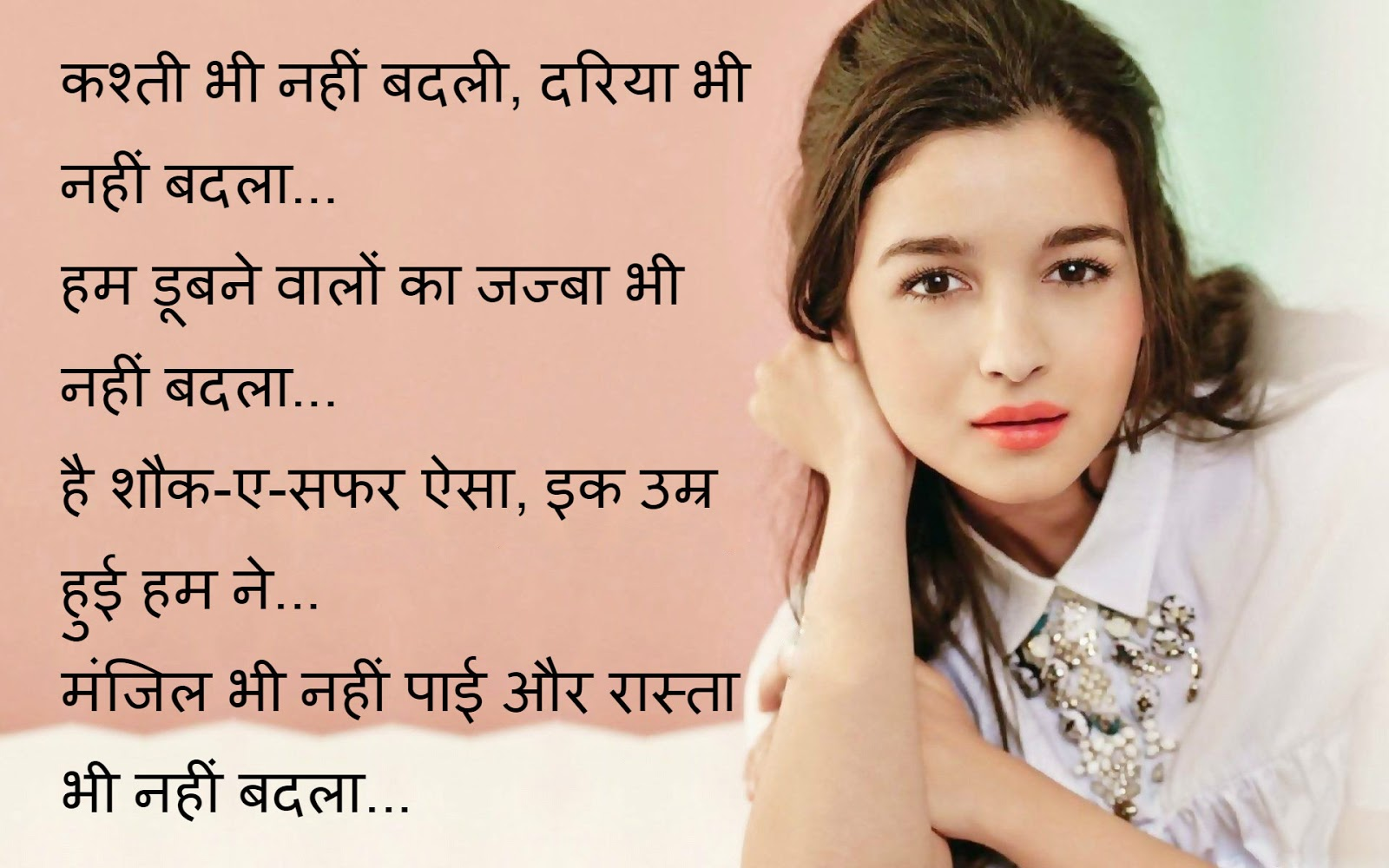 Punjabi Status Best Quotes Messages Latest Collection Top 10 Life