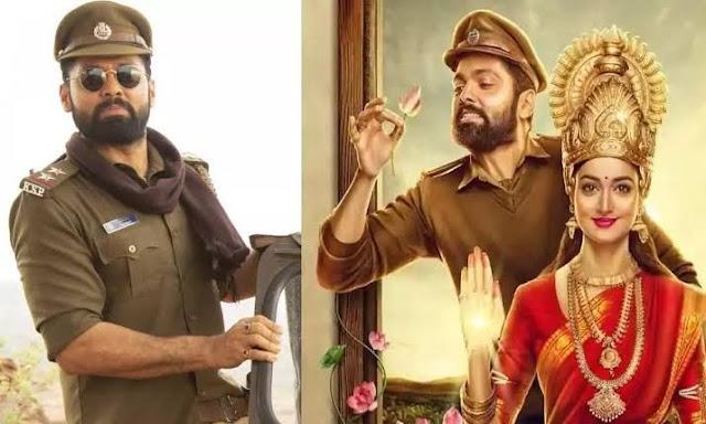 Avane Srimannarayana Full Movie Download Leaked By Tamilrockers