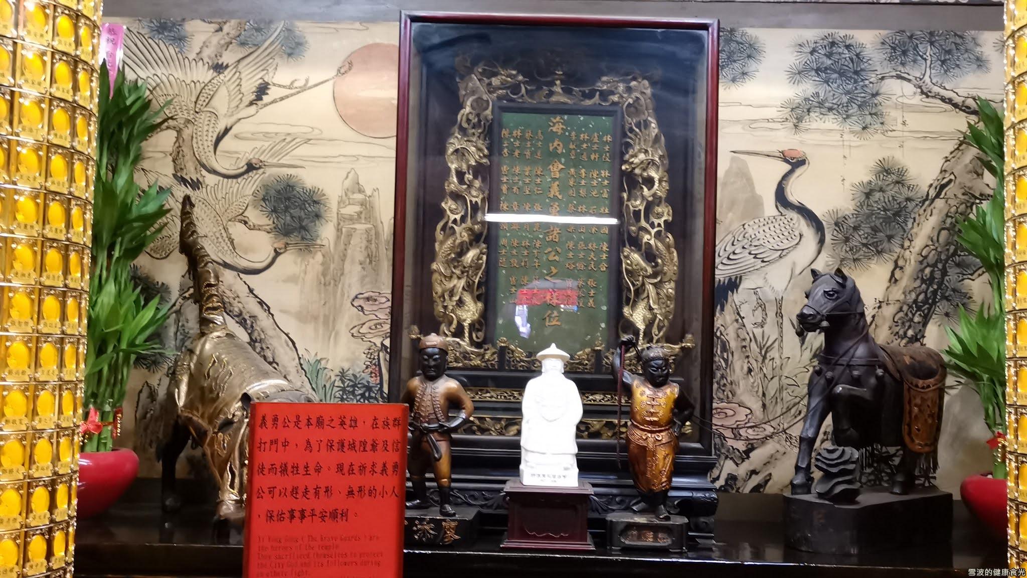 台北市霞海城隍廟