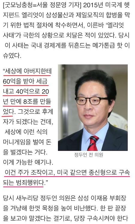 40억원으로 주식 잔고 8조원을 만든 한국인 - 꾸르