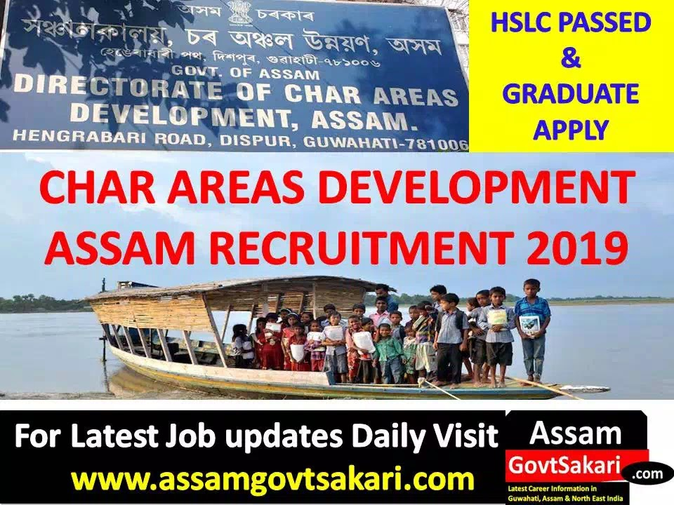 Char Areas Development Assam Recruitment 2019- Computer