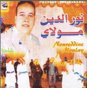 Moulay Nourddine-Ad ksagh amarg