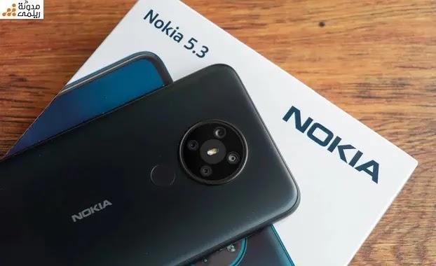 مميزات وعيوب نوكيا Nokia 5.3 بمعالج قوي وسعر ممتاز