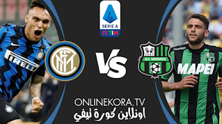 مشاهدة مباراة نتر ميلان وساسولو بث مباشر اليوم 28-11-2020  في الدوري الإيطالي