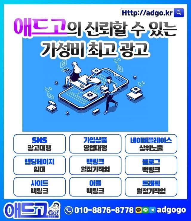 서울중구셔터시공