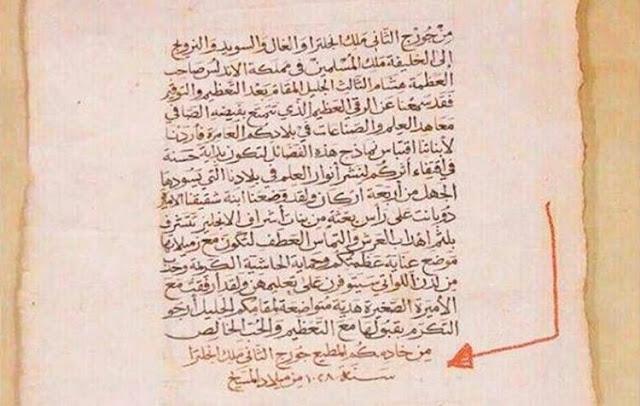 Kejayaan Khilafah : Pengakuan Jujur Raja Inggris Goerge II kepada Khalifah Hisyam III