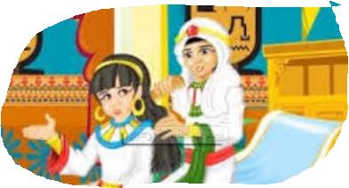 قصة ماشطة ابنة فرعون