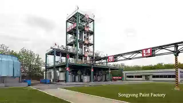(1) Songyong Paint Factory