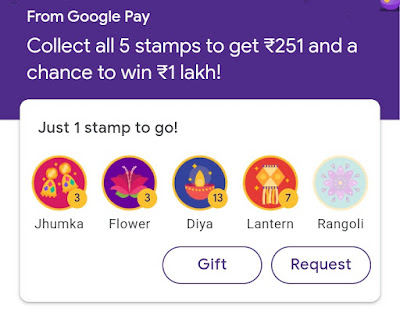 Get rangoli stamp in google pay
