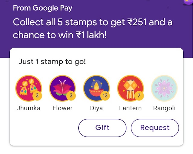 [Trick Updated] How To Get Rangoli or Flower In Google Pay Diwali Scanner