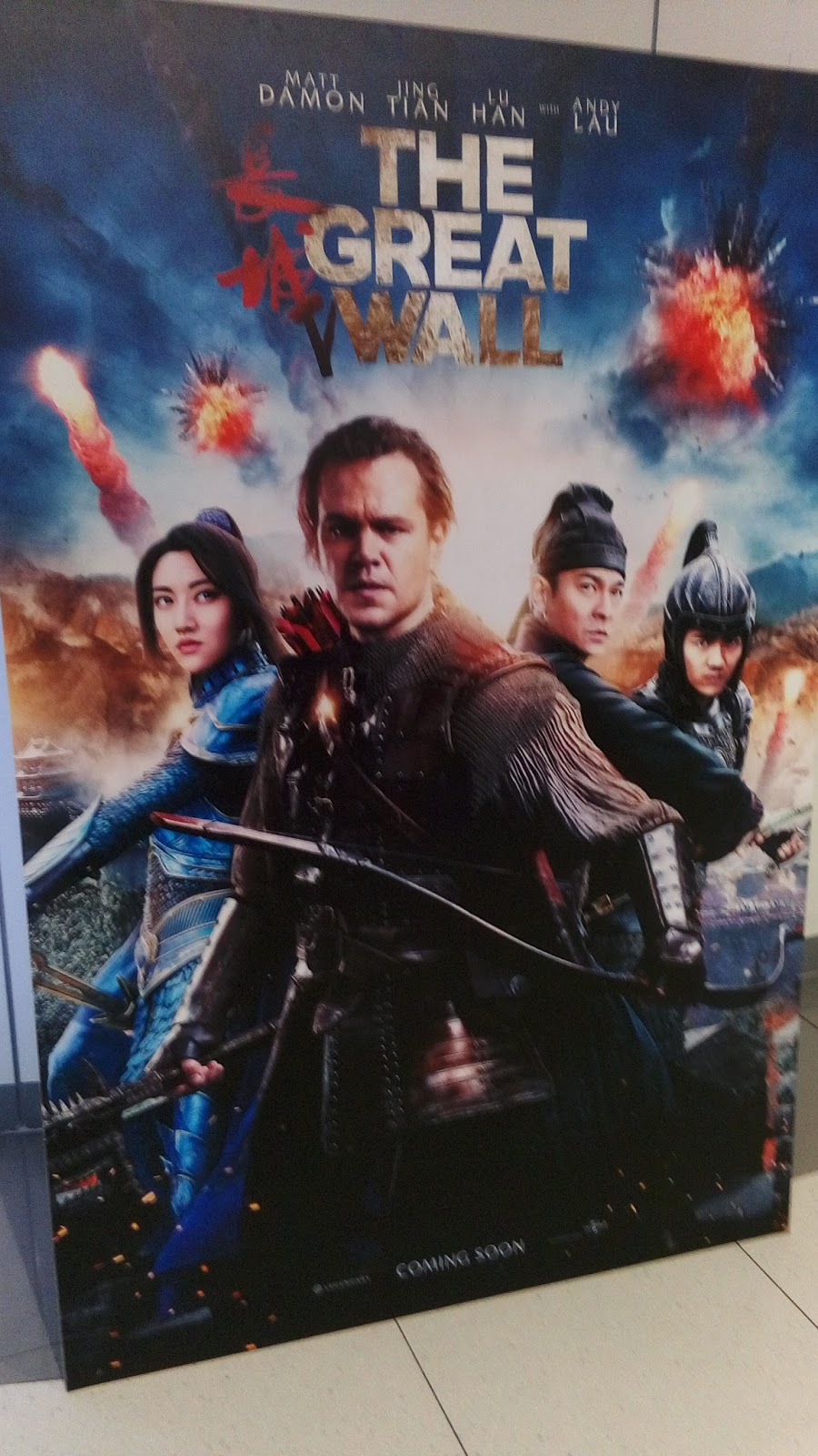 The Great Wall (PG) 2016/ Split (PG) 2016