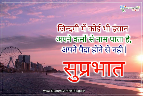 best-motivational-quotes-in-hindi-shayari-images-free-download