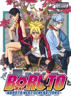 Boruto: Naruto Next Generations Episode 04 1080p 720p 480p