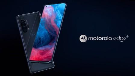 Motorola Edge Plus Smartphone Android Dengan Jaringan 5G dan Kamera 108 MP