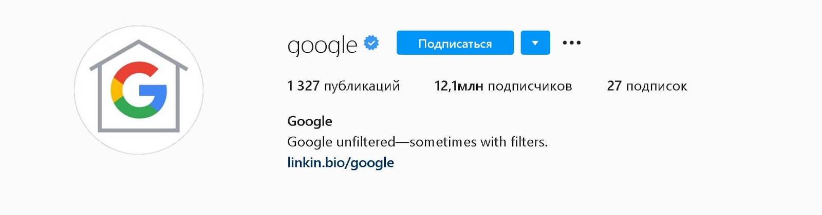 instagram-bios-google