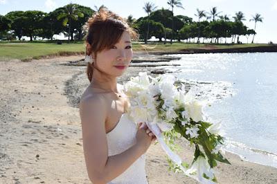 Hawaii Florist