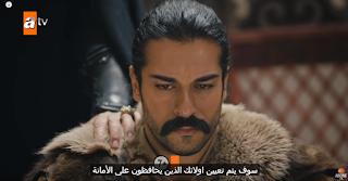 الموسم الجديد تفاصيل حلقة اليوم مسلسل قيامة عثمان 28