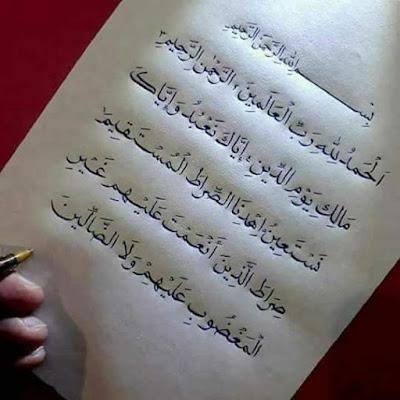 Jangan Diabaikan, Allah Menjawab Al Fatihah Kita, Baca Dan Bagikan