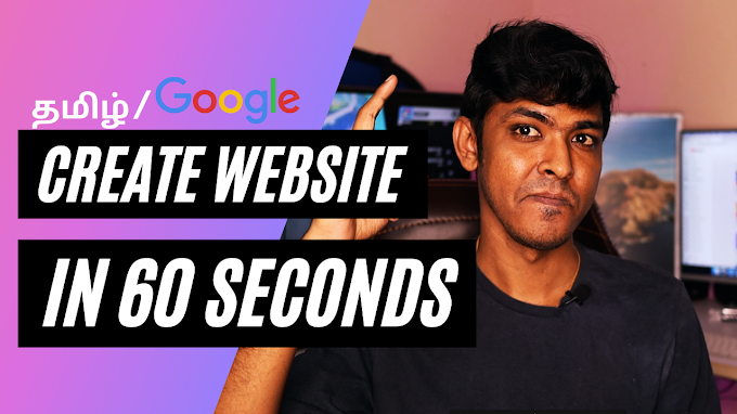 How to Create a Website for Free on Google Sites | in 60 Seconds | Tamil...
