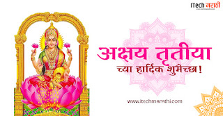 akshaya tritiya importance akshaya tritiya significance