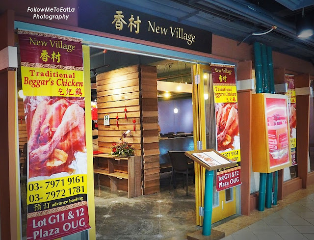 New Village Restaurant 香村 At Plaza OUG Old Klang Road