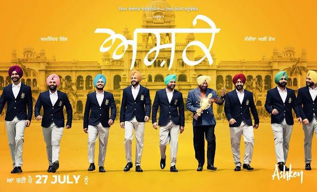 Ashke 2018: Punjabi Movie Full Star Cast & Crew, Wiki, Story, Release Date, Budget Info: Amrinder Gill, Sanjeeda Shaikh, Hobby Dhaliwal, Jaswinder Bhalla, Gurshabad Singh