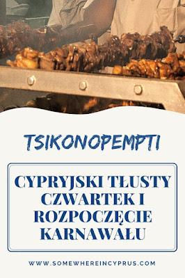 Tsikonopempti - Cypryjski tłusty czwartek i rozpoczęcie karnawału