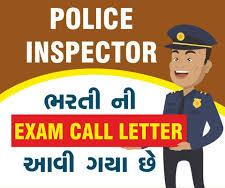 GPSC Police Inspector (PI) Class-2 (Unarmed) Call Letter 2020 (Advt. No. 110/201920) GPSC Curiosity March 16, 2020 Call Letter