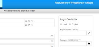 SBI Probationary Officer 2200 Posts Recruitment 2016 : Preliminary Exam Hall Ticket Download