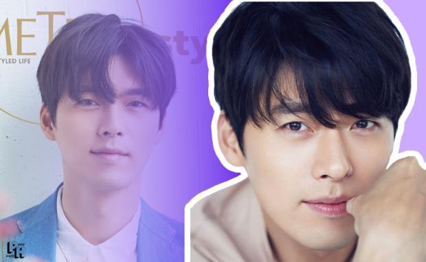Korean Star, Hyun Bin Lands His First Philippine Digital Cover
