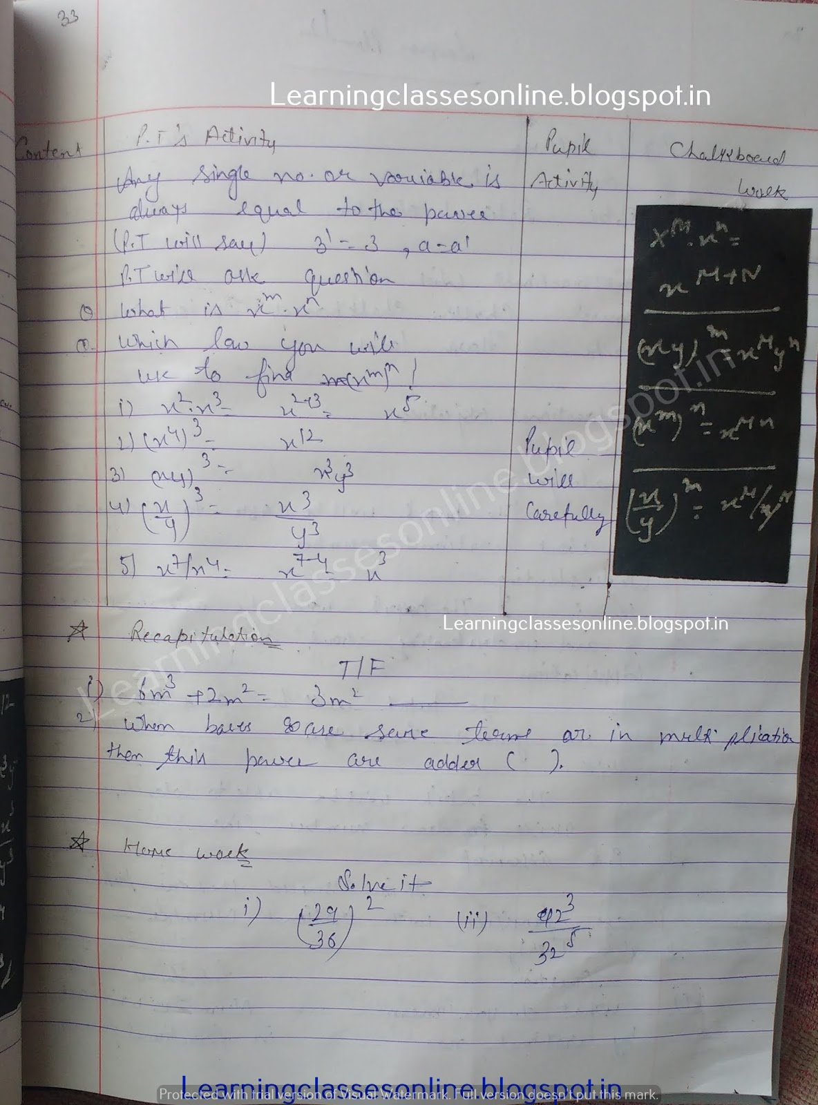 Lesson Plan For Maths Class 7 Cbse,