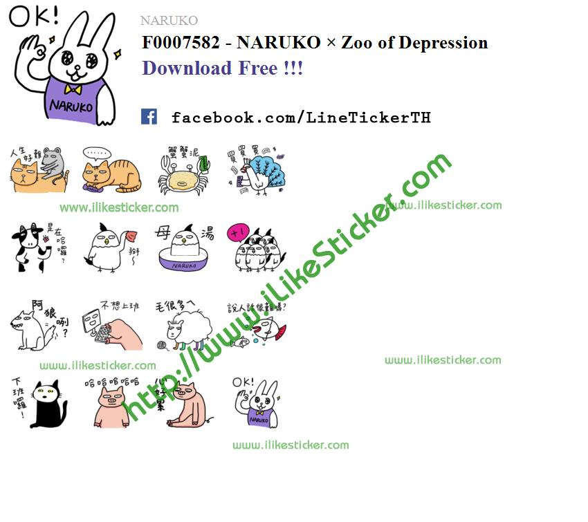 NARUKO × Zoo of Depression