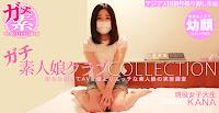 Asiatengoku-0532