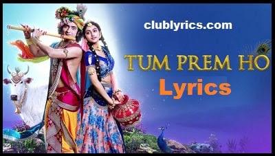 Tum Prem Ho Tum Preet Ho Lyrics