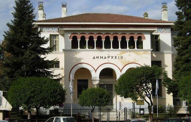 Το Επιχειρησιακό Πρόγραμμα του Δήμου Ιωαννιτών 2016-2019, προς έγκριση στο Δημοτικό Συμβούλιο.