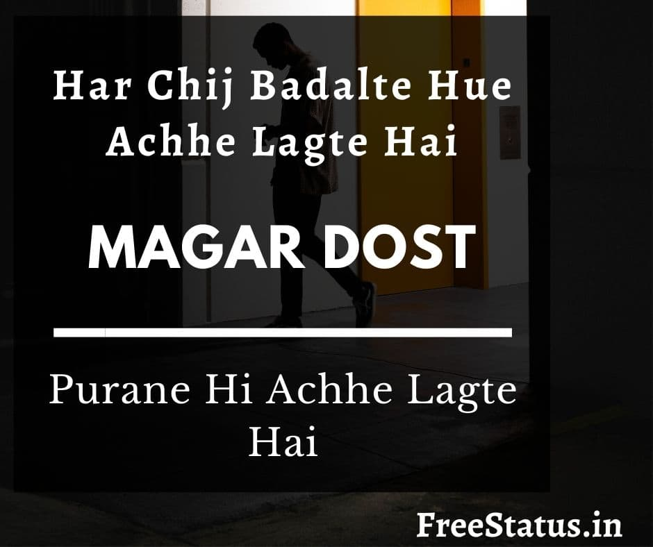PuraneHi-Achhe-Lagte-Hai-Dosti-Best-Shayari-In-Hindi