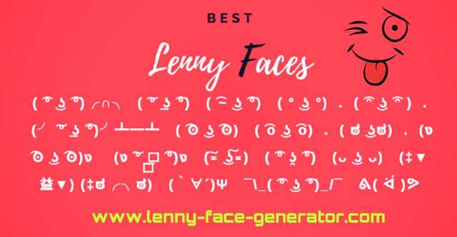 Lenny Face and Text Face