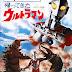 Jual Kaset Film Ultraman Hayata