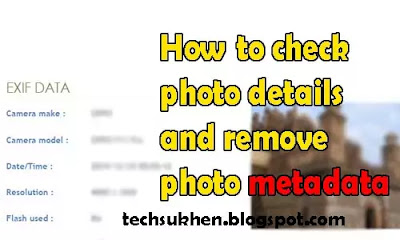 how to check photo details online free and the easiest method