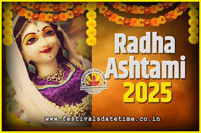 2025 Radha Astami Pooja Date and Time, 2025 Radha Astami Calendar