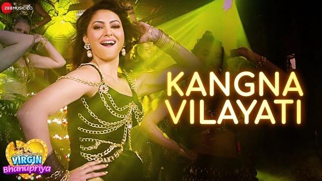 कंगना विलायती Kangna Vilayati Lyrics - Virgin Bhanupriya