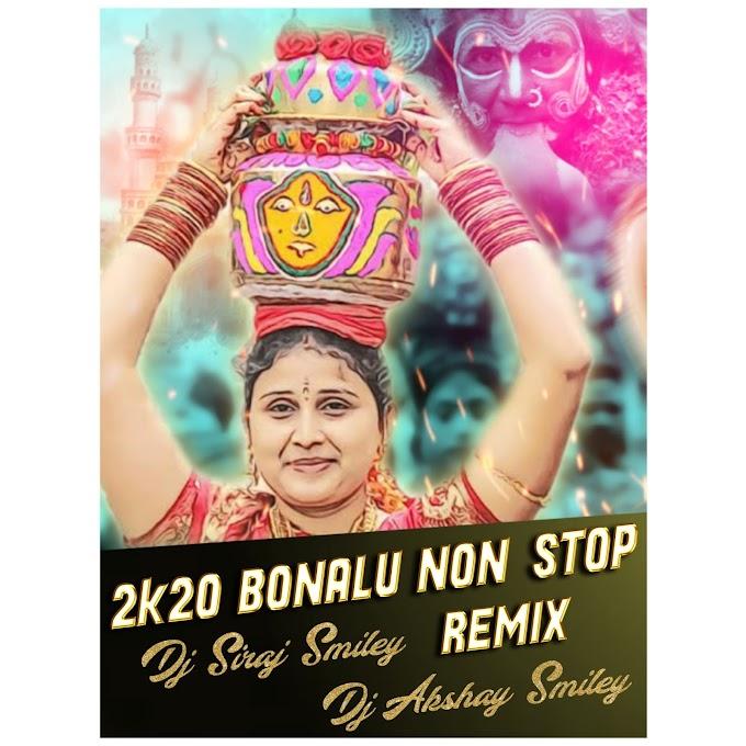 2020 Bonalu Non-Stop Remix -Dj Akshay Smiley - Dj Siraj Smiley [NEWDJSWORLD.IN]