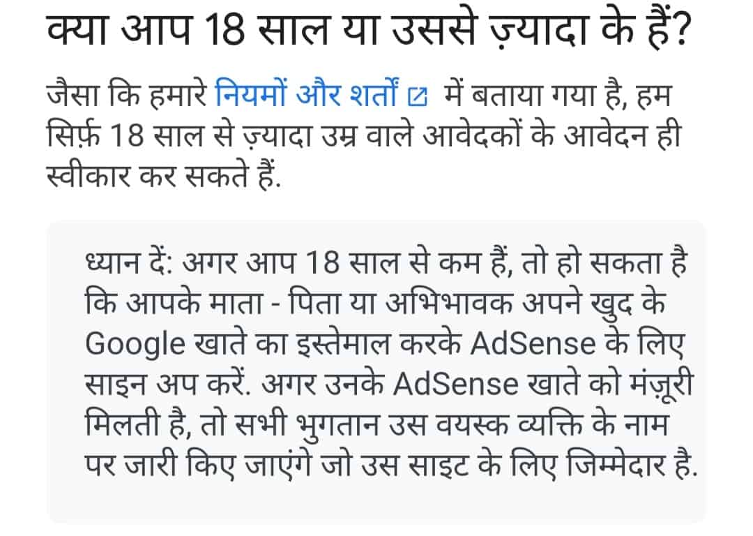 Adsense account approve kaise kare