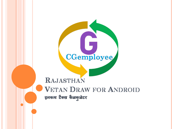 Download: Rajasthna Vetan Draw 16 APK-GA55
