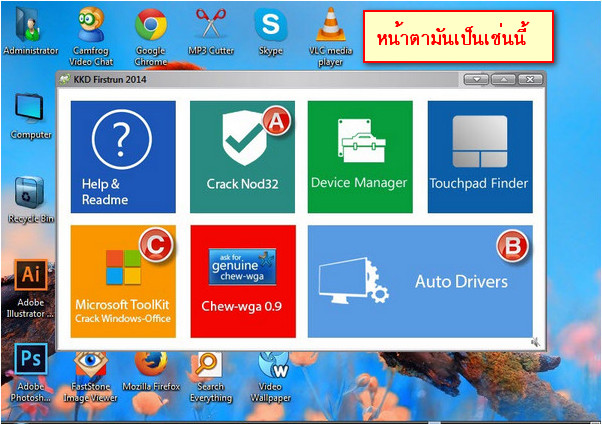 Op-com usb v2 driver windows 10