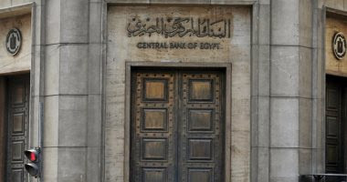 مصر ... أسعار الدولار اليوم ... الخميس