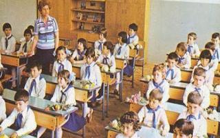 Образованието през социализма в НРБ