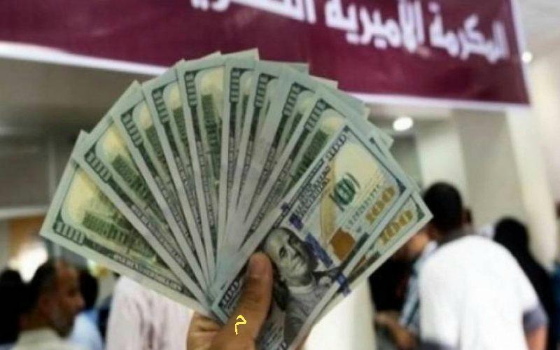موعد الصرف ال100$ محمد العمادي