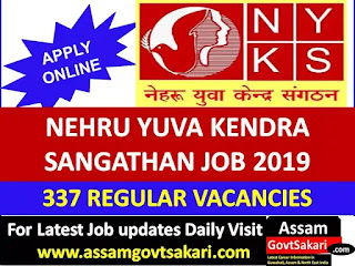 NYKS Recruitment 2019 Apply Online